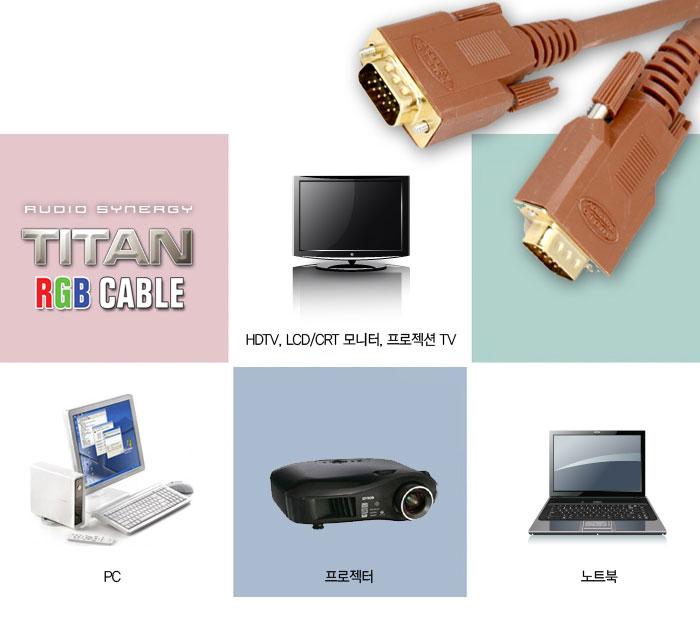 titan_DB[1]_05.jpg